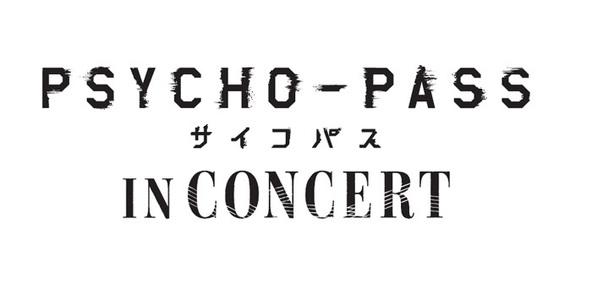 『PSYCHO-PASS サイコパスIN CONCERT』に征陸智己(CV 有本欽隆)の声の出演が決定 (C)「サイコパス」コンサート製作委員会