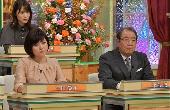 「池上彰のニュースそうだったのか!!」平泉成、三田寛子、菅井友香(欅坂46) (c)テレビ朝日