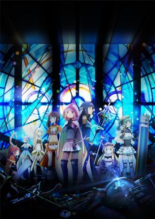 TVアニメ「マギアレコード 魔法少女まどか☆マギカ外伝」2020年1月4日(土)放送開始&第2弾PVを公開! (1)  (C)Magica Quartet/Aniplex・Magia Record Anime Partners