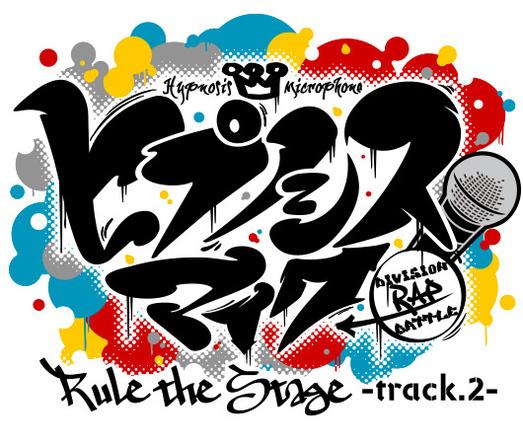 舞台『ヒプノシスマイク-Division Rap Battle-』-track.2-に世古口 凌、前山剛久、滝澤 諒、鮎川太陽、荒木宏文、宮城紘大ら出演へ (C)『ヒプノシスマイク-Division Rap Battle-』Rule the Stage 製作委員会
