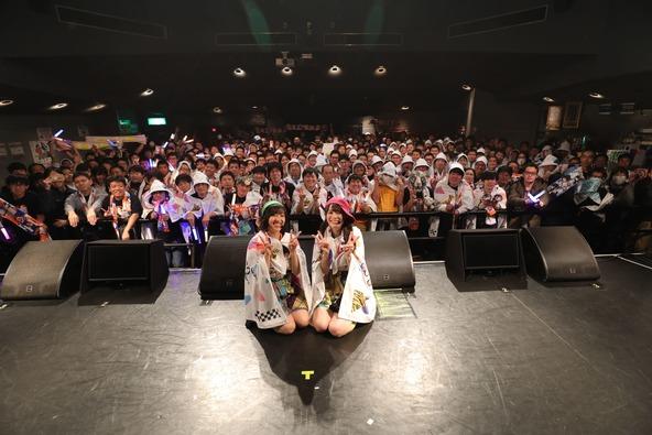 『ちく☆たむ主催ライブ_ちく☆たむランド~戦慄の王女~』