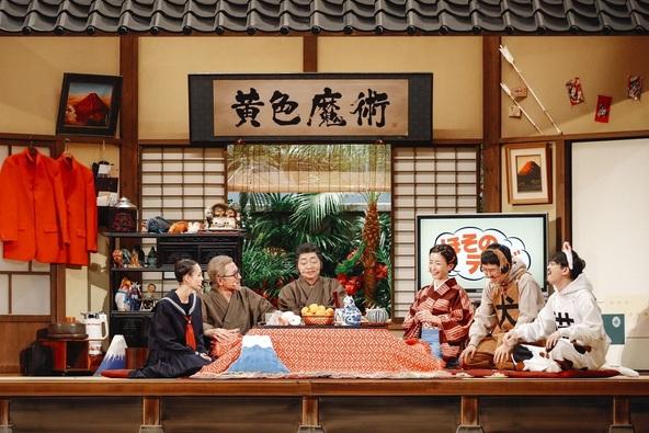 細野晴臣 音楽活動50周年オフィシャル・プロジェクトを締めくくる2days公演、高橋幸宏、宮沢りえら豪華ゲストを迎え大盛況で終了