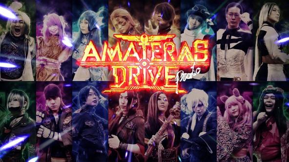 C.C.C×fool2020公演の主演に鷹松宏一と葉山昴が出演決定「アマテラスドライブ -プロト- 」の全キャストが公開 チケット発売含む全公演概要も発表に。