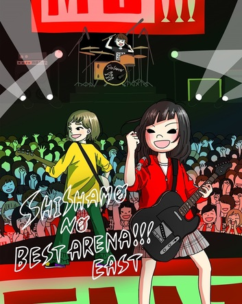 SHISHAMO Blu-ray Disc『SHISHAMO NO BEST ARENA!!! EAST』