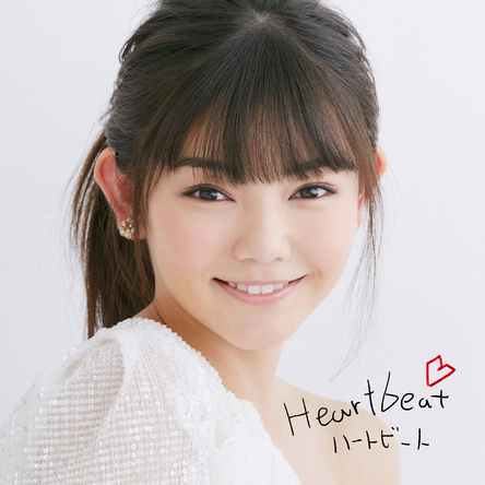 『Heartbeat(ハートビート)』ジャケット写真