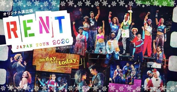 オリジナル演出版ブロードウェイミュージカル『レント』2020キャスト入りキービジュアル