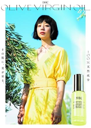 「DHC オリーブバージンオイル」新TV-CMに女優『夏帆』さん起用のお知らせ (1)