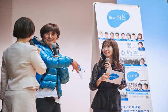 岩本輝雄、AKB48グループ 柏木由紀が青森大学 肝炎特別授業に出演!青森大学男子新体操部と共に「知って、肝炎ダンス」を初披露