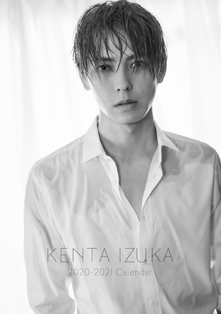 「KENTA IZUKA 2020-2021 Calendar」表紙