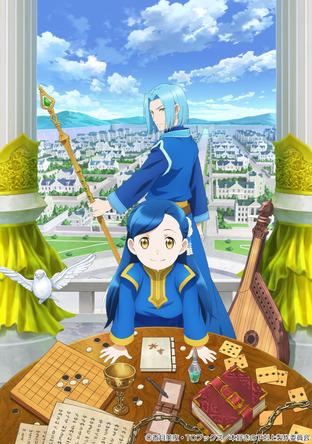 2020年春、TVアニメ「本好きの下剋上 司書になるためには手段を選んでいられません」第2部放送決定!第1部完結の13話&14話は連続放送