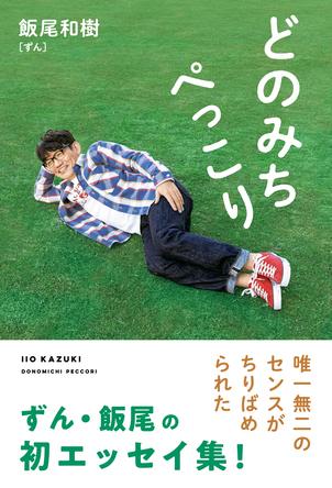 PARCO出版12月新刊案内  (1)