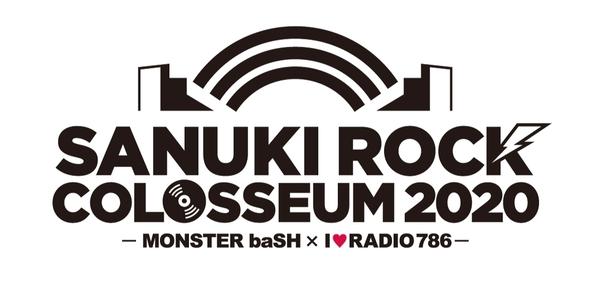 『SANUKI ROCK COLOSSEUM 2020 -MONSTER baSH × I♥RADIO 786-』