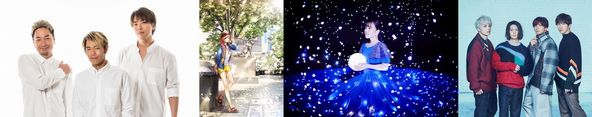 Sonar Pocket、CHiCO with HoneyWorks、鈴木みのり、THE BEAT GARDEN 出演決定!ナガシマスパーランド、年末カウントダウンライブ、全出演ラインナップ! (1)