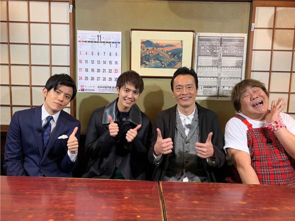 『火曜サプライズ』〈戸越銀座アポなし旅〉ゲスト:片寄涼太、遠藤憲一 (c)NTV
