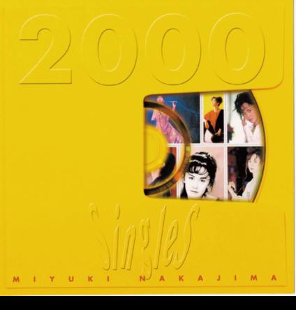 <11月度GD認定>中島 みゆきのアルバム「Singles 2000」がミリオン認定