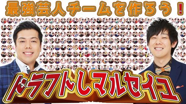 12/11から!配信アプリ「SHOWROOM」にてマルセイユがMCのレギュラー番組がスタート! (1)