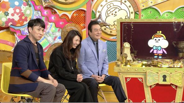 『有吉のお金発見 突撃!カネオくん』高橋英樹、雨宮塔子、児島一哉 (c)NHK