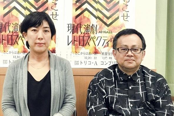 (左から)『ここからは遠い国』を演出する山口茜(トリコ・A)、『紙屋悦子の青春』を演出するはしぐちしん(コンブリ団)。 (c)[撮影]吉永美和子