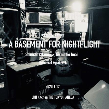 "inspired by lastwaltz ""A BASEMENT FOR NIGHTFLIGHT"""