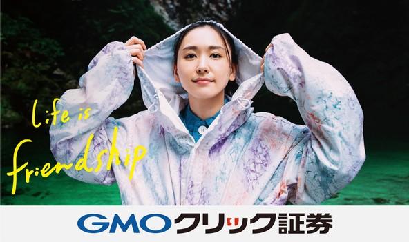 GMOクリック証券の新TVCM「Life is Friendship.」篇を放送開始 (1)