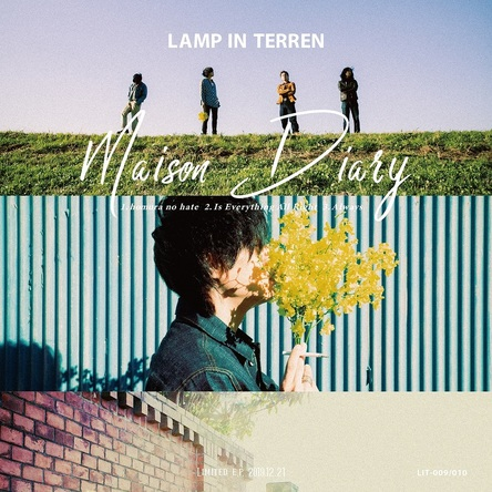 LAMP IN TERREN『Maison Diary』