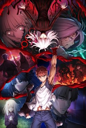 劇場版「Fate/stay night [Heaven's Feel]」III.spring song、主題歌は梶浦由記楽曲提供・プロデュースでAimerが担当!