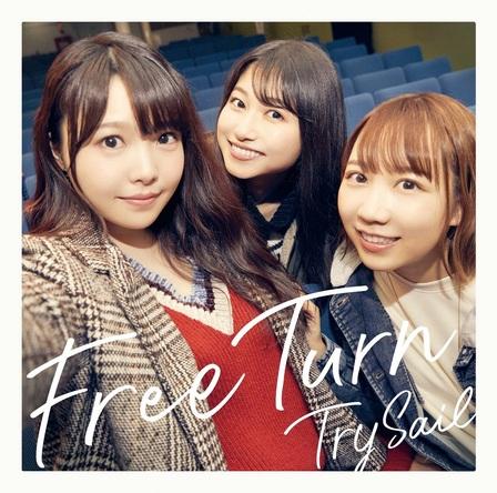 TrySail、『劇場版 ハイスクール・フリート』主題歌シングルが発売決定!先行配信&MVも公開