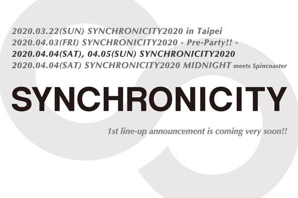 都市型ミュージック&アートフェス『SYNCHRONICITY2020』 15周年記念で前夜祭、オールナイトパーティー、台湾での開催が決定