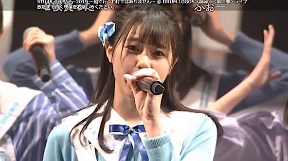 「STU48 CHANNEL」オープン記念!STU48ツアー最終公演にHKT48より豪華ゲストとサプライズ発表!?  (1)