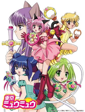 2020年4月24日(金)発売!TVアニメ「東京ミュウミュウ」が初Blu-ray化だにゃん!  (C)講談社・テレビ愛知/東京ミュウミュウ製作委員会