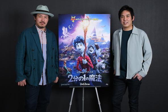 スキマスイッチ (C)2019 Disney/Pixar. All Rights Reserved.