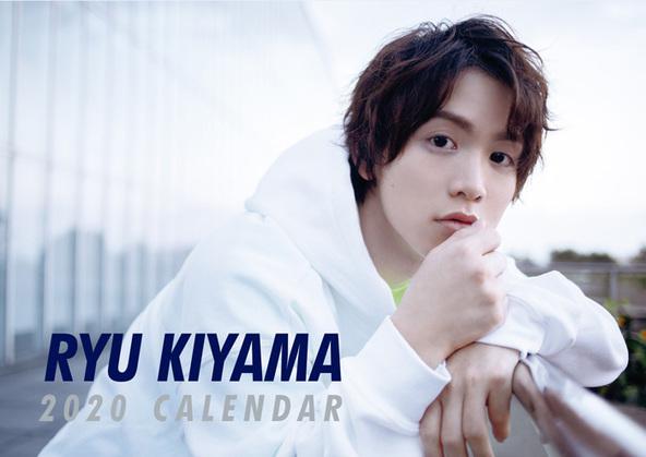「輝山立2020年カレンダー」 壁掛けタイプ表紙  (C)GFA