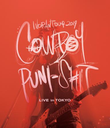 『INORAN TOUR 2019 COWBOY PUNI-SHIT LIVE in TOKYO』 (c) Photo by RUI HASHIMOTO(SOUND SHOOTER)