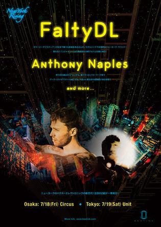 ニューヨークシーン随一の才能と評されるFaltyDLがAnthony Naplesと共に東京、大阪公演を敢行。FaltyDLの新曲も公開