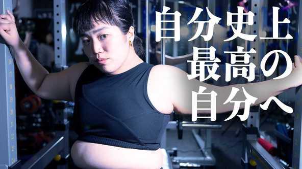 ゆりやんレトリィバァ、公式YouTubeチャンネル「ゆりやんレトリィバァのユーチューブ!」開設