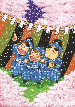 【朝日小学生新聞】落第忍者乱太郎、33年間の連載終了 12月31日付で大特集