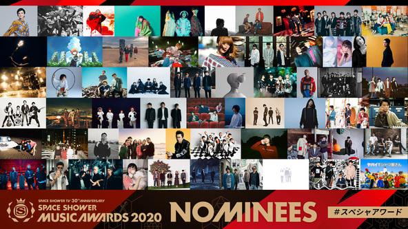 『SPACE SHOWER MUSIC AWARDS 2020』2019年ミュージックシーンに多大なる影響を与えた9部門・各賞の豪華ノミネーションを発表! (1)