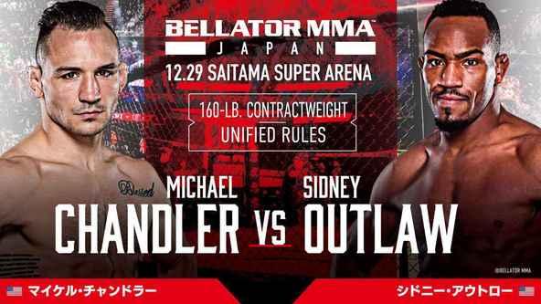 [ユニファイドルール : 5分 3R 160ポンド(72.5kg)] マイケル・チャンドラー vs. シドニー・アウトロー