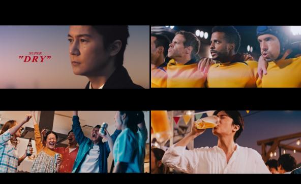 福山雅治さん出演『アサヒスーパードライ』新TVCM「東京2020 年始つながる」篇 / 「東京2020 明日へのJUMP」篇2020年1月1日(水)より放映開始! (1)