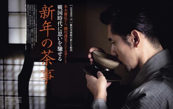 NHK大河ドラマ「麒麟がくる」本木雅弘さん、戦国時代の茶の湯を追体験! (1)