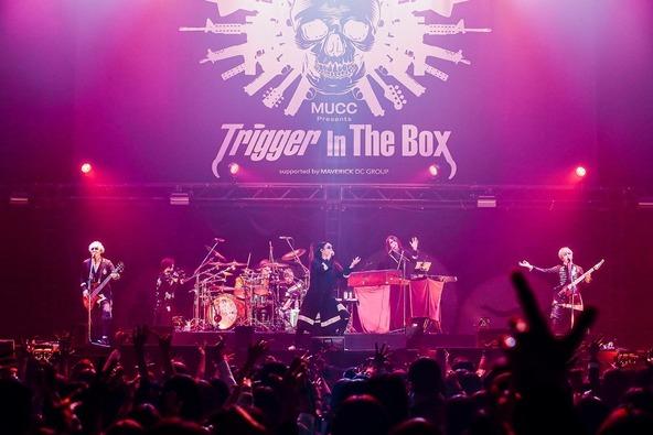 MUCC、シド、HYDEら出演の『Trigger In The Box』 年末恒例、8時間に及ぶバラエティー豊かなイベントが開催 (c)撮影=今元秀明、西槇太一、上原俊