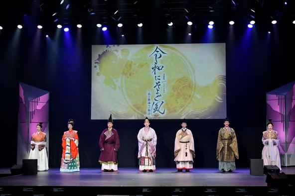 山本耕史「一度でいろいろな事が楽しめる舞台」~ミュージカル『令和にそよぐ風 ~若き歌詠みの物語~』開幕