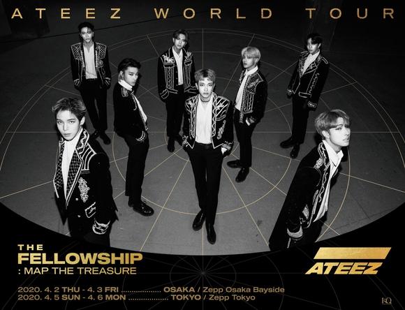 第34回ゴールデンディスクアワード 【ネクストジェネレーション賞 受賞】8人組 K-POPグループ ATEEZ。4月・東京・大阪で初コンサート開催! (1)