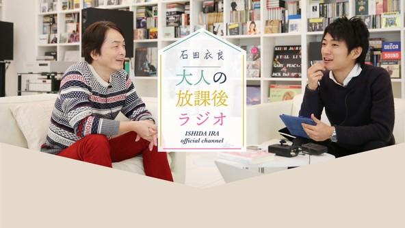 『石田衣良』ニコニコチャンネルをオープン 1月9日(木)初回放送にて35回直木賞を大予想 (1)
