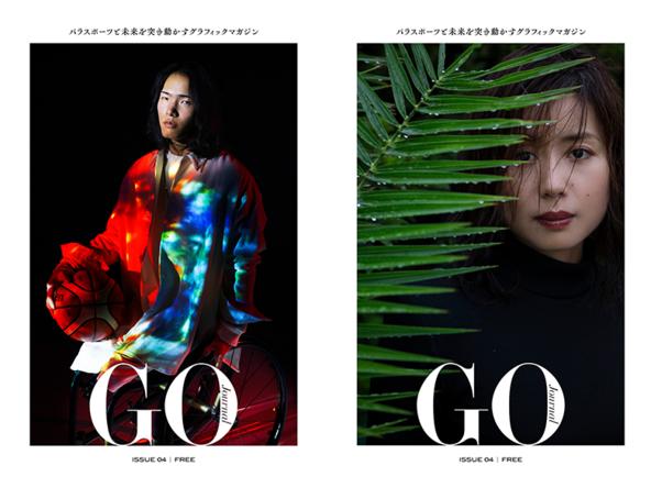 蜷川実花氏と最高のクリエイターがパラスポーツと未来を写真で魅せる