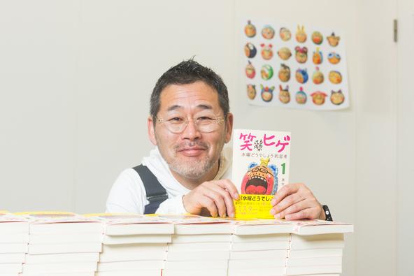 大泉洋さんから「印税よこせよヒゲ!」のメッセージが! 「水曜どうでしょう」名物D藤やんのエッセイが発売