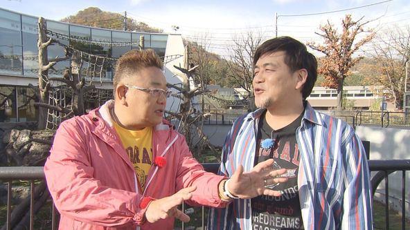 『熱烈!ホットサンド!』サンドこれ知ってる?〜円山動物園〜(1) (c)STV