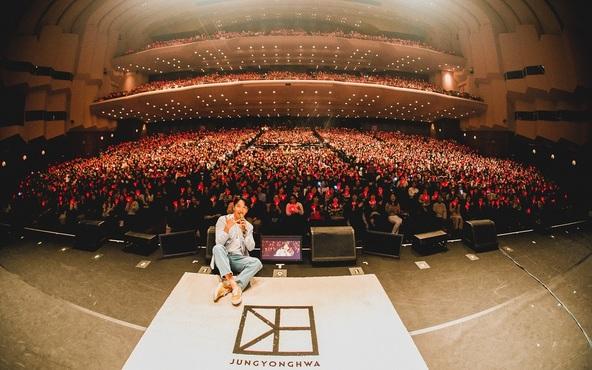 ジョン・ヨンファ(from CNBLUE) 除隊後初の単独イベント開催「これからが勝負。大きな夢に向かって一緒に行きましょう!」