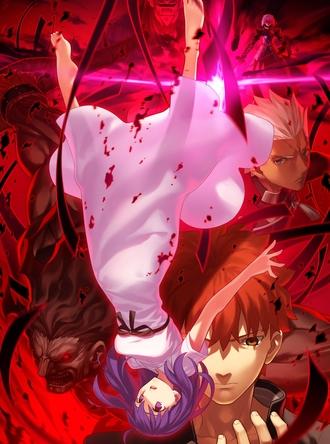劇場版「Fate/stay night [Heaven's Feel]」II.lost butterflyBlu-ray&DVD累計出荷本数10万枚突破! (1)  (C)TYPE-MOON・ufotable・FSNPC