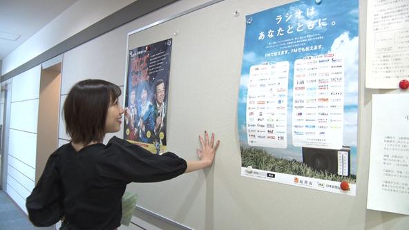 浜田雅功『ごぶごぶ』のその後を追跡ロケ
